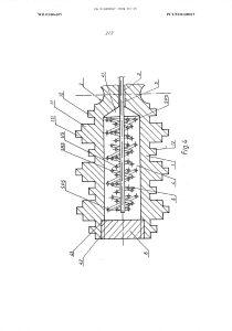 ren Canada patent 04